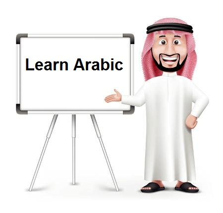 Online Arabic For Beginners Course by Simpliv