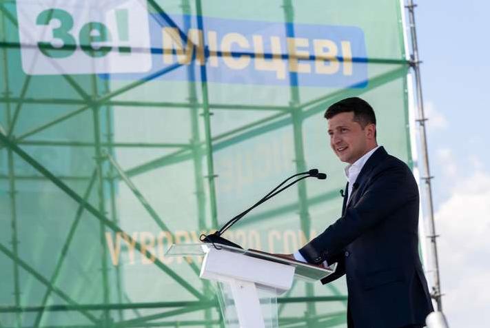31 серпня президентська політична сила провела з'їзд та визначилася з кандидатами на місцевих виборах – нова хвиля «молодих і недосвідчених»?