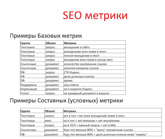 https://img-fotki.yandex.ru/get/27002/127573056.a5/0_15e847_7c13c989_XL.png