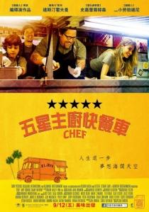 movie_014047_090887_a.jpg