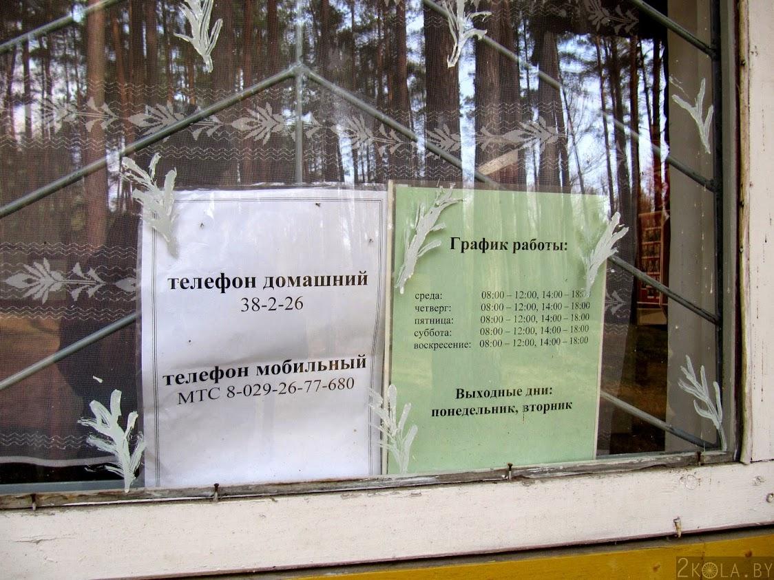 Партызанская землянка-музей