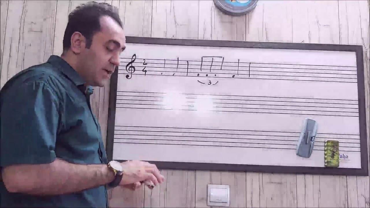 تریوله تئوری موسیقی ایمان ملکی