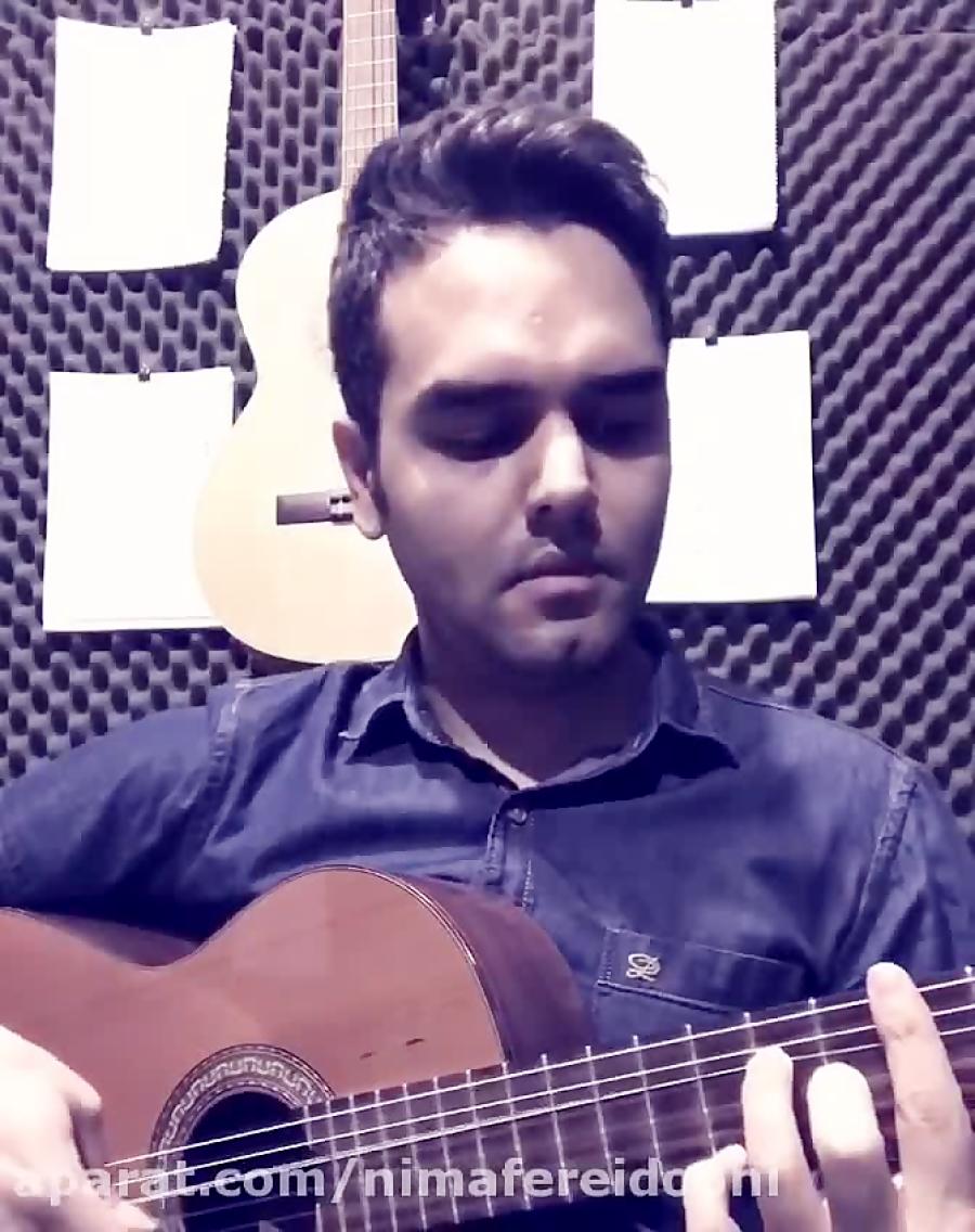 تمرین تکنیک ترمولو فلامنکو فرزین نیازخانی گیتار