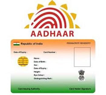 Aadhaar-Ration Card Linking Process