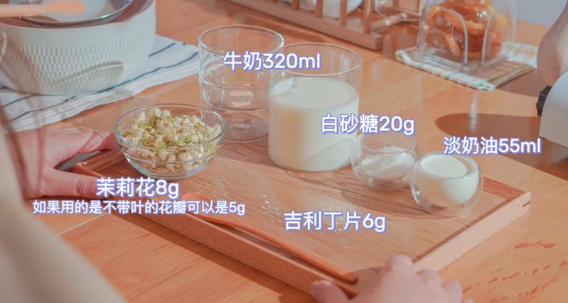 茉莉奶冻食谱_okjer.com