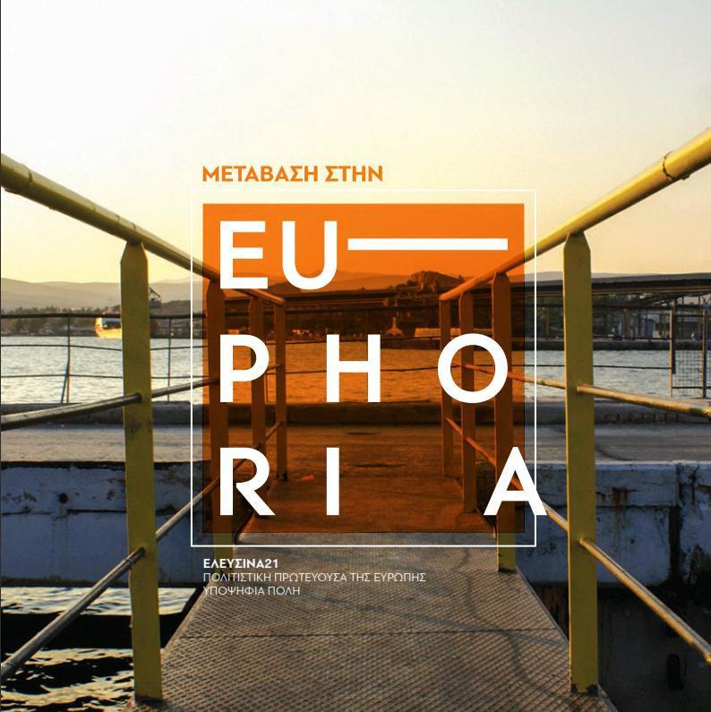http://www.elefsina.gr/Images/foto%2021.JPG