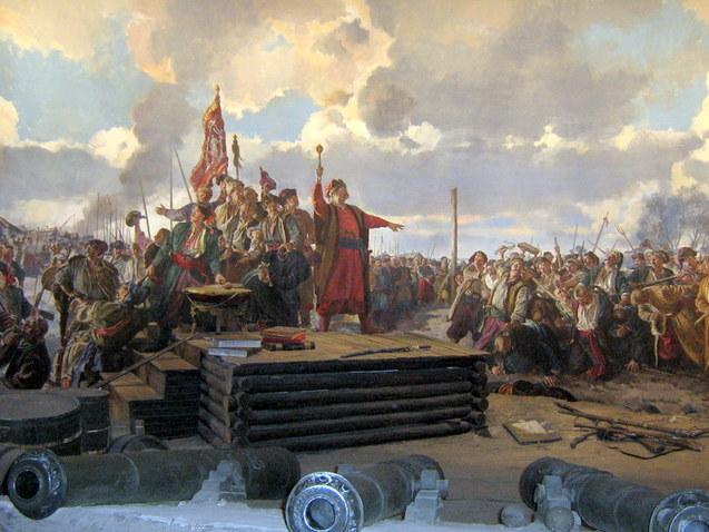 козаки Україна картина