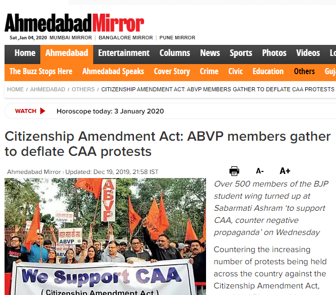 abvp 2.png