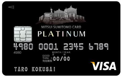 【羨ましすぎる】JCBと三井住友VISAのプラチナカード限定!ディズニーやUSJで専用ラウンジが利用出来るって本当?!