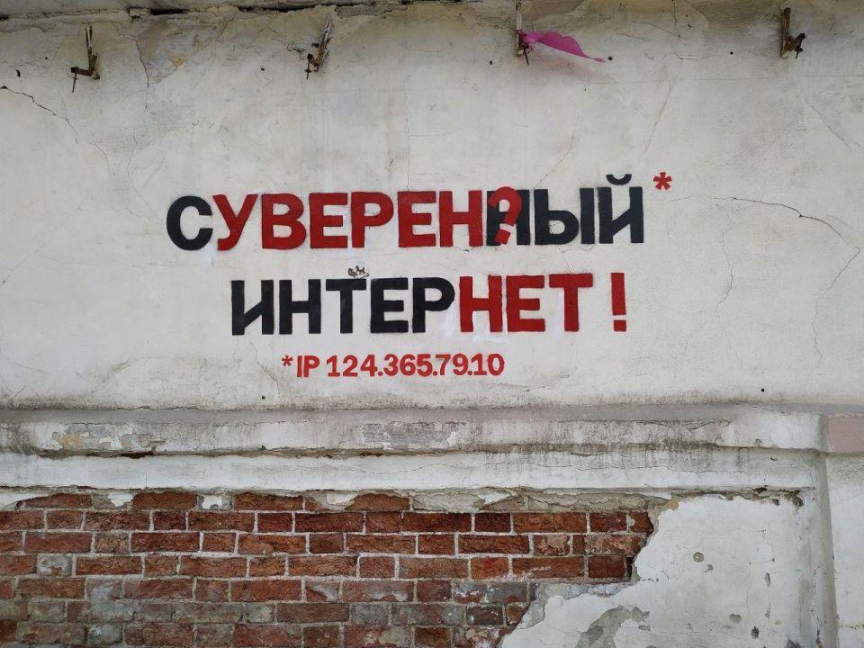 """Оборудование """"суверенного рунета"""" использовали для блокировки зеркал сайта Навального"""