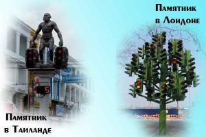 http://darislovo.ru/wp-content/uploads/svetofor3-300x200.jpg