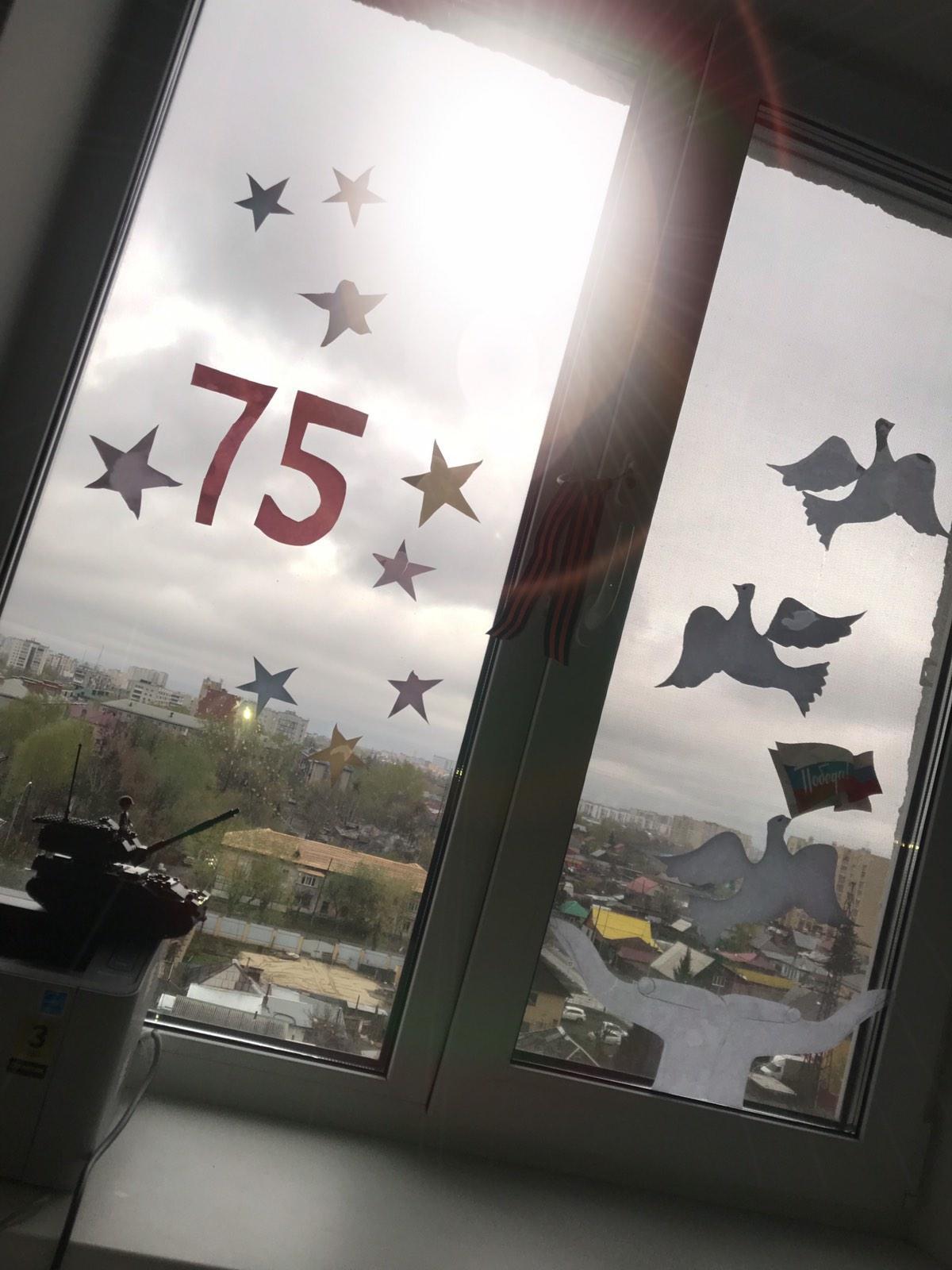 C:\Users\Галина Викторовна\Desktop\День Победы - 3 в\Окно Победы Худолеев Андрей - 3 в.jpg