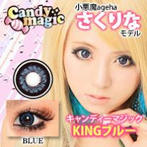 キャンディーマジックKING キャンマジ キング キングブルー画像2