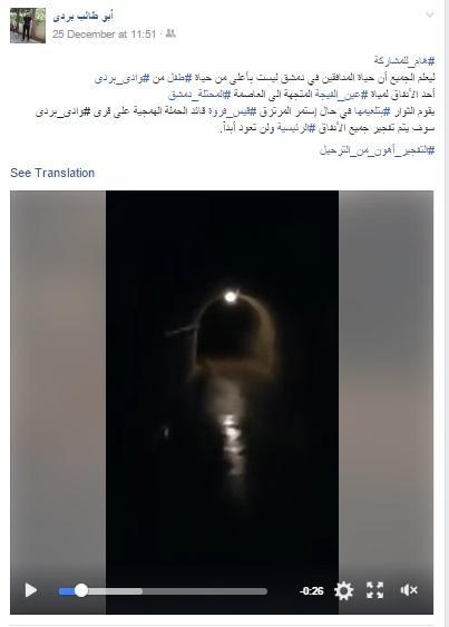 C:\Users\Tariq Al-Dimashqi\Desktop\Screenshot-of-video-post.jpg