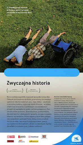 Tył ulotki filmu 'Zwyczajna Historia'