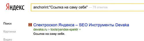 https://img-fotki.yandex.ru/get/16193/269405145.59/0_f645f_831fdd36_L.png