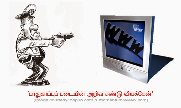 Tamil Film Media Federation