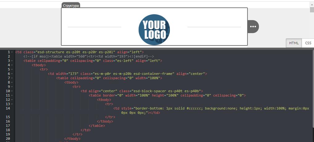 Редактирование width в HTML-редакторе