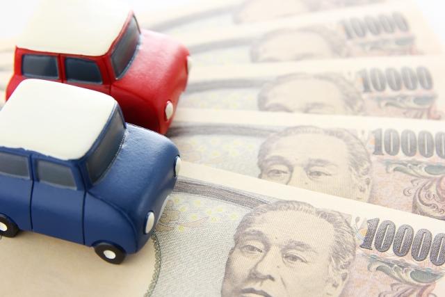 税金の節約 自動車税をクレジットカードで支払った方が良い3つの理由