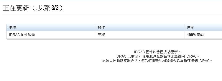 2014-07-16 15:31:02 的螢幕擷圖.png