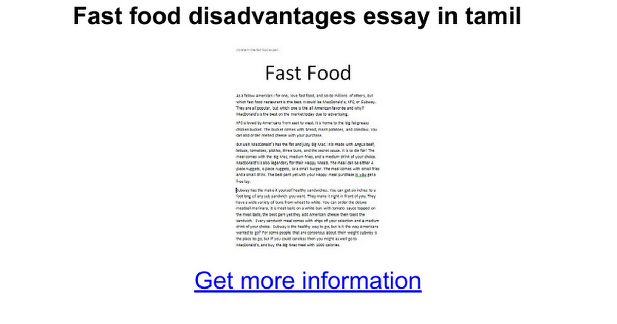 fast food essay example The fast food companies are not forcing them to eat their food four to five times a week also, if someone chooses to eat fast food frequently, they should educate themselves on what actually goes into their food.