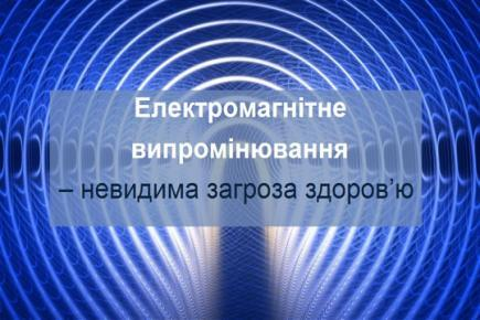 https://oppb.com.ua/sites/default/files/styles/article/public/images_news/radiovolny_1.jpg?itok=9NyMKjo0