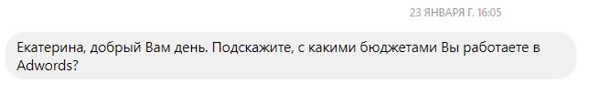 сообщение 3.1.png