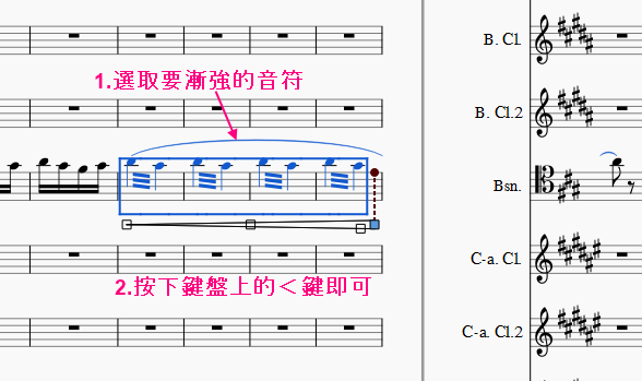 MuseScore_Tutorial060.PNG