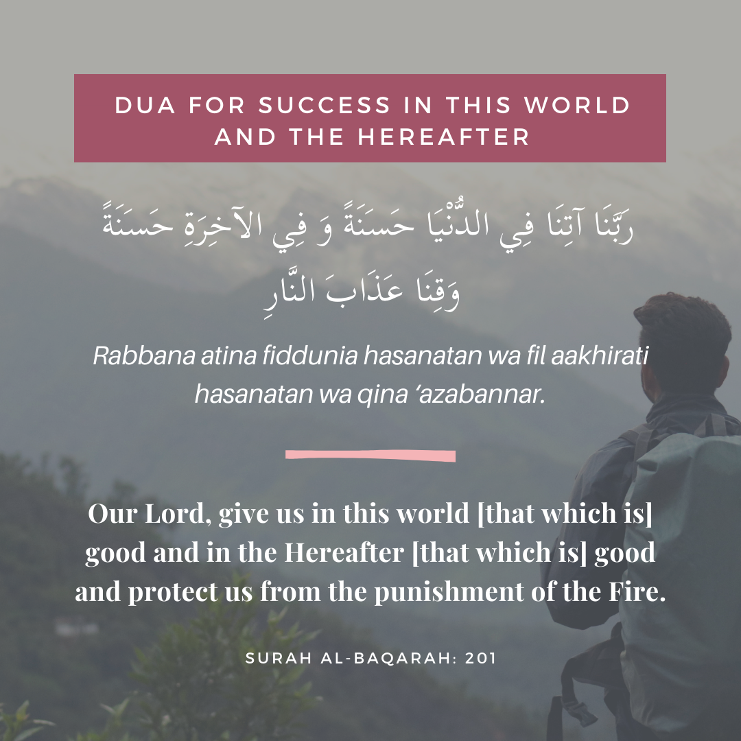 Dua asking for the best in success, rewards, life, and death