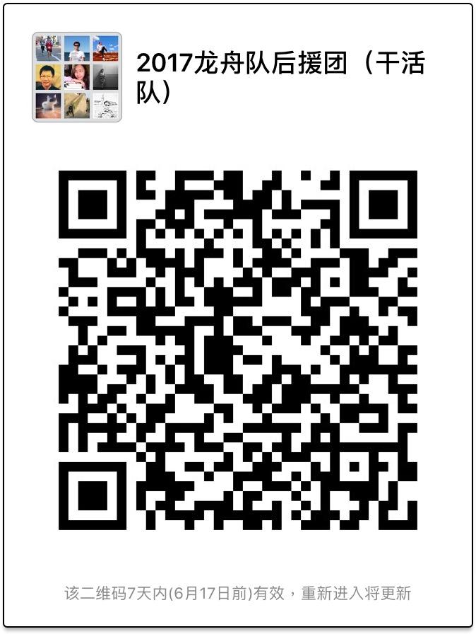 IMG_9705.JPG