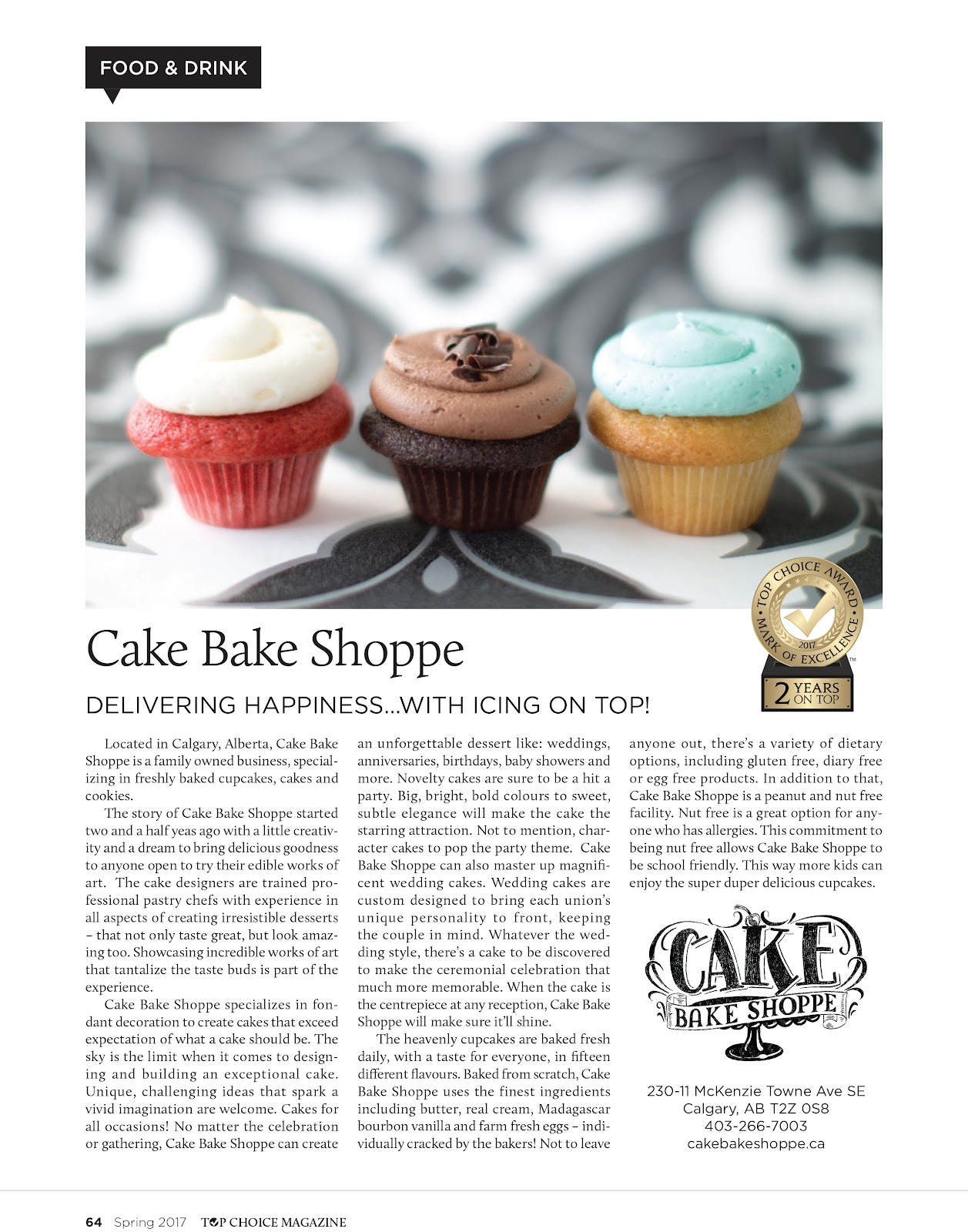 CakeBakeShoppePageSpring2017.jpg