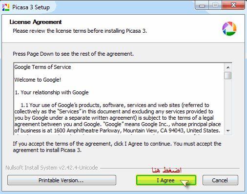 طريقة موقعك جوجل درايف بواسطة 4YX-1OLmoJ8kGDVkpWHQ