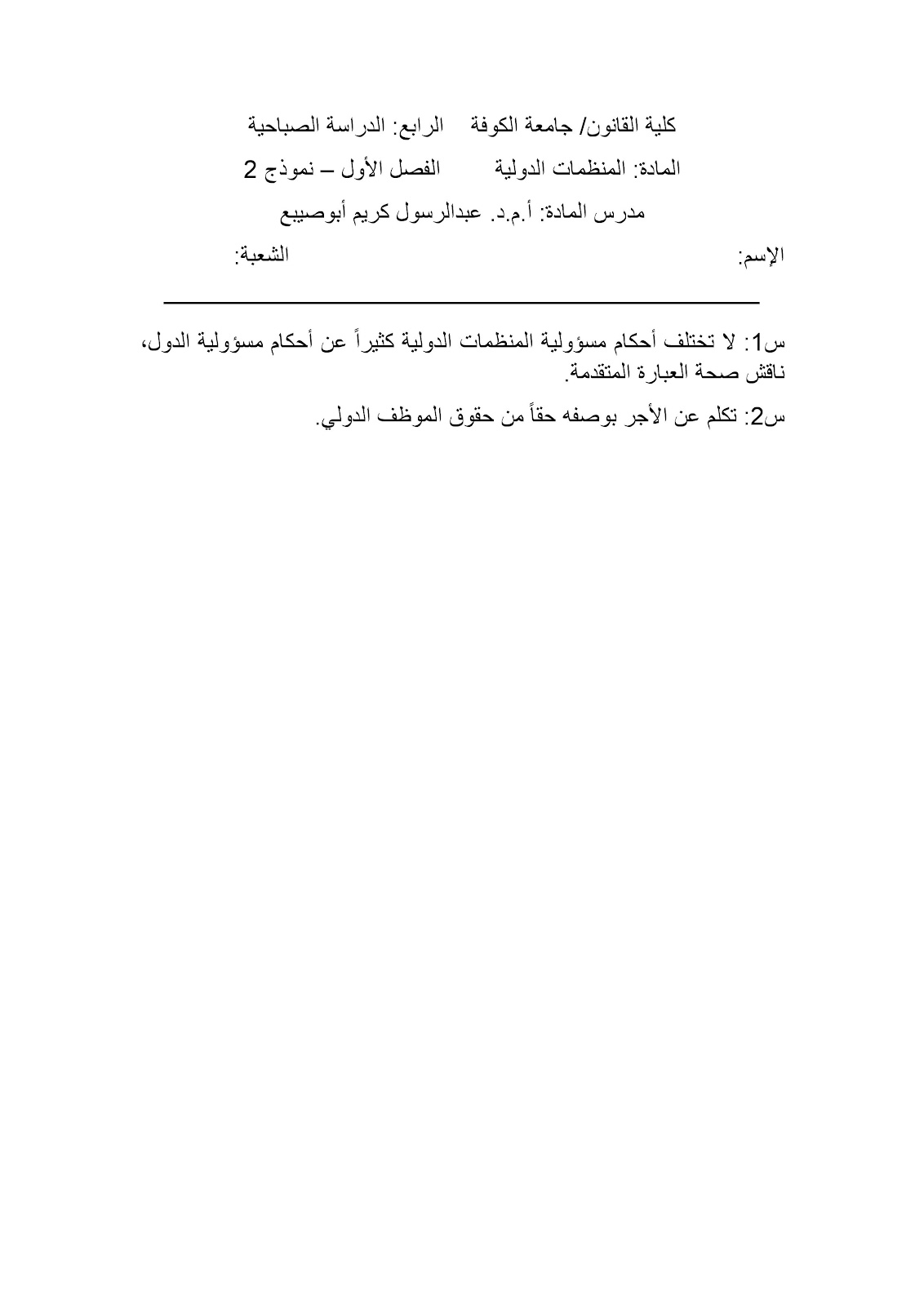 2.page1.jpg