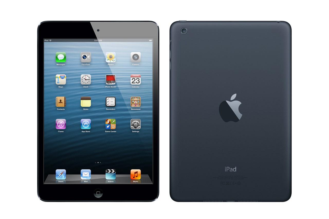 Join the iPad Mini Giveaway Event!
