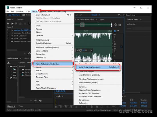 Обработка звука в Adobe Audition