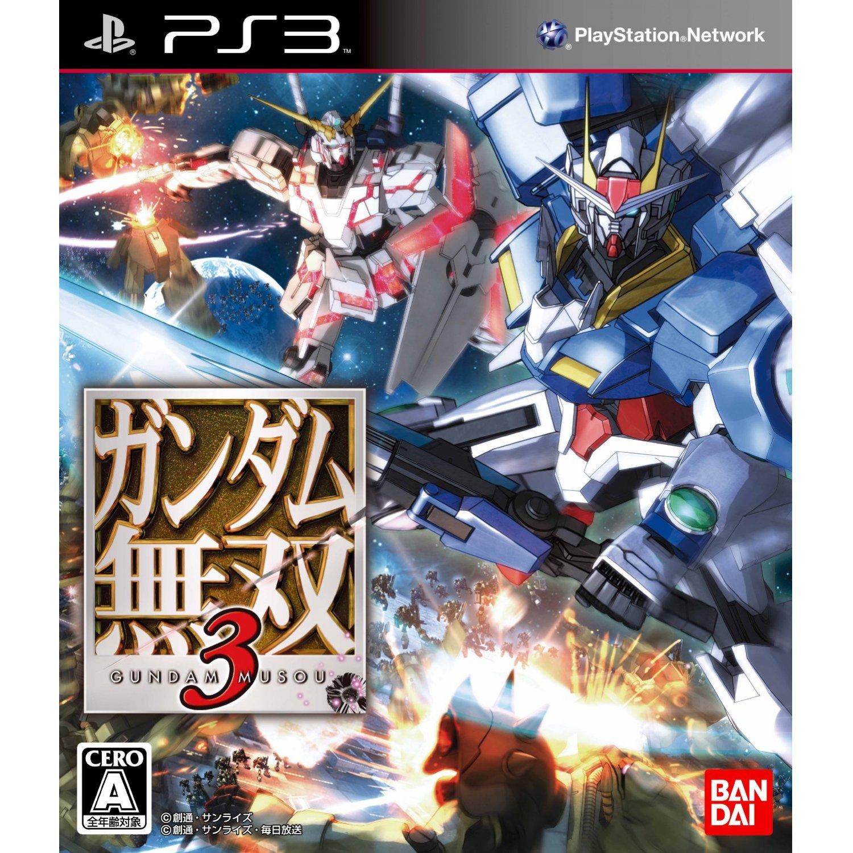 Gundam Musou 3.jpg