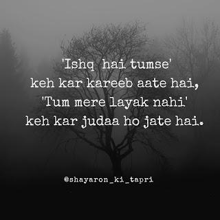 BEST TWO LINE LOVE SHAYARI  {amazing}