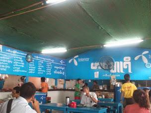 Mercury Yangon