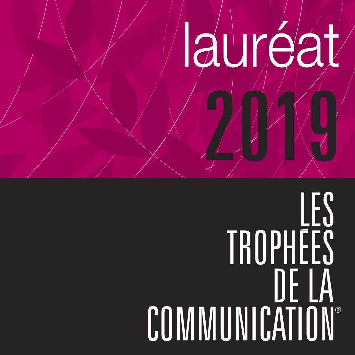 L'agence Oxygen, lauréate des Trophées de la communication 2019