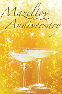 mazelTov-Anniversary_w200.jpg