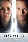 http://www.seret.co.il/images/movies/Passengers/Passengers1.jpg