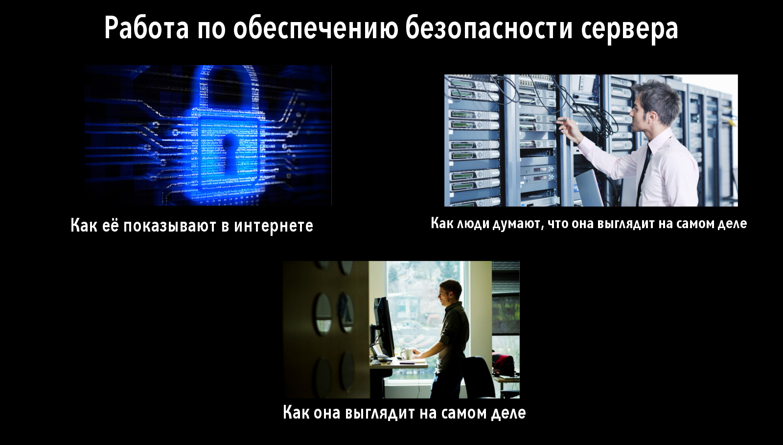 it-security.jpg