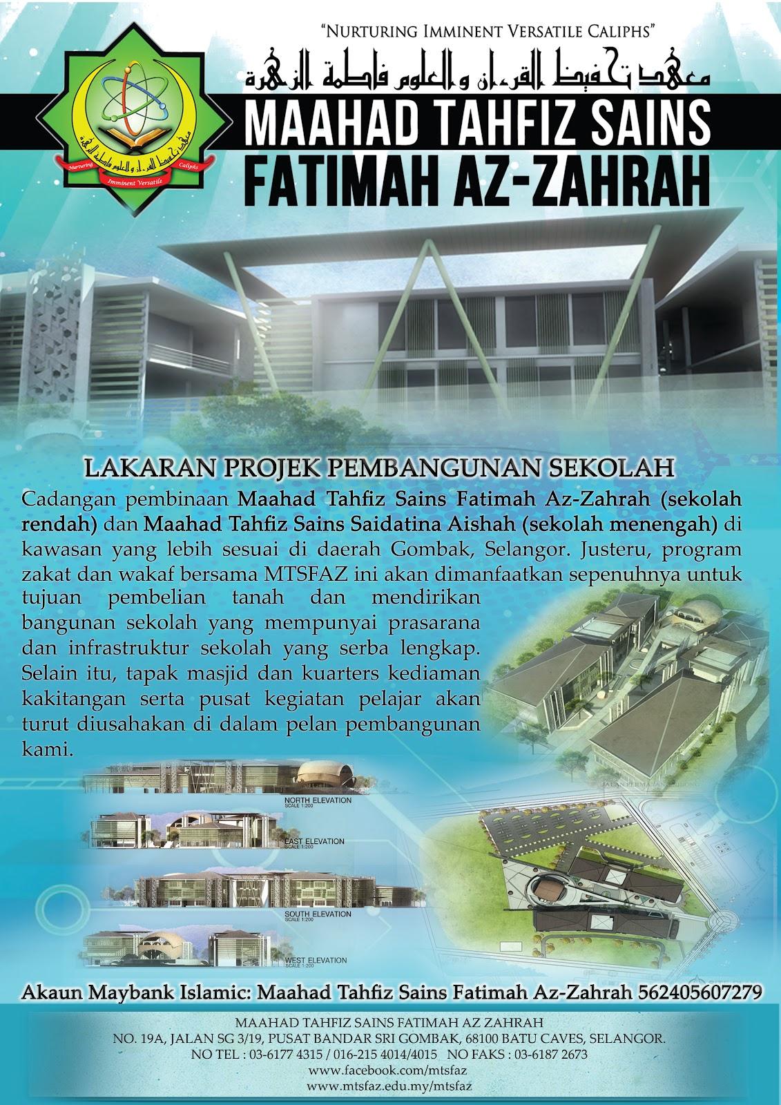 poster 2 V2.jpg