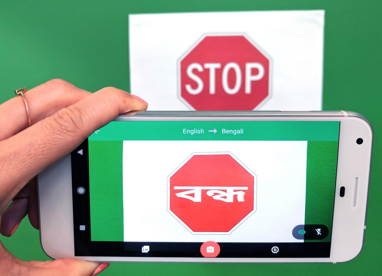 Google Translate   googblogs com