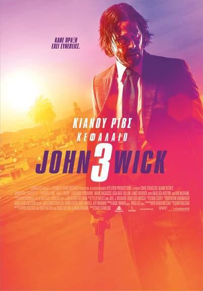 https://m.myfilm.gr/v2/images/stories/2019/john-wick-3/Poster.jpg