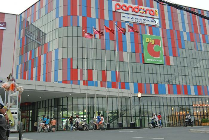 Giới thiệu về trung tâm thương mại Pandora City TP HCM