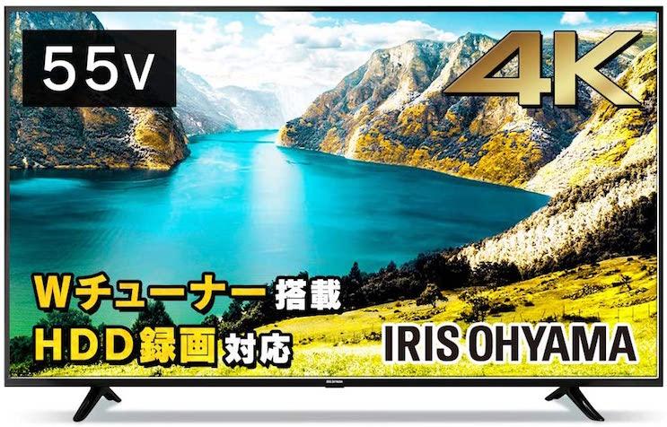 液晶テレビ 50UB10P