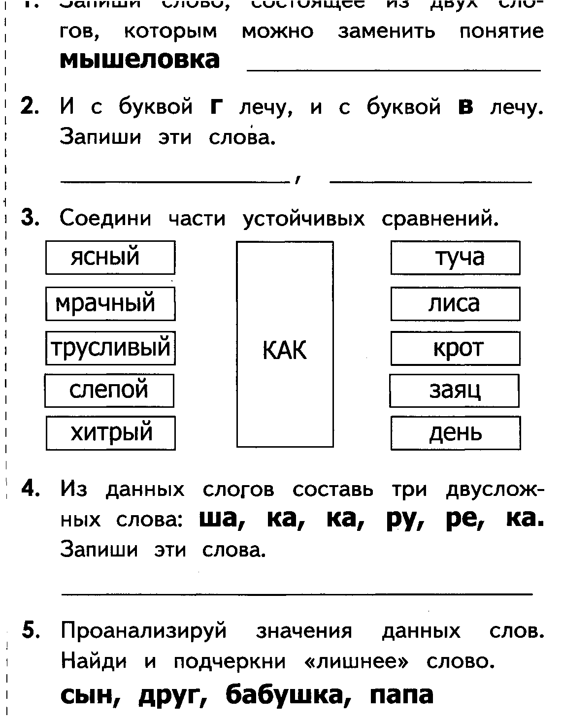 C:\Users\Анна Петровна\Desktop\media\image1.png
