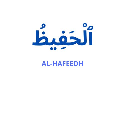 99 Names of Allah(38)