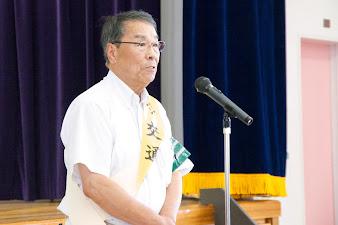 沼田地区交通安全協会連合会・山田英次 会長